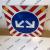 Знак дорожный светодиодный 4.2.3