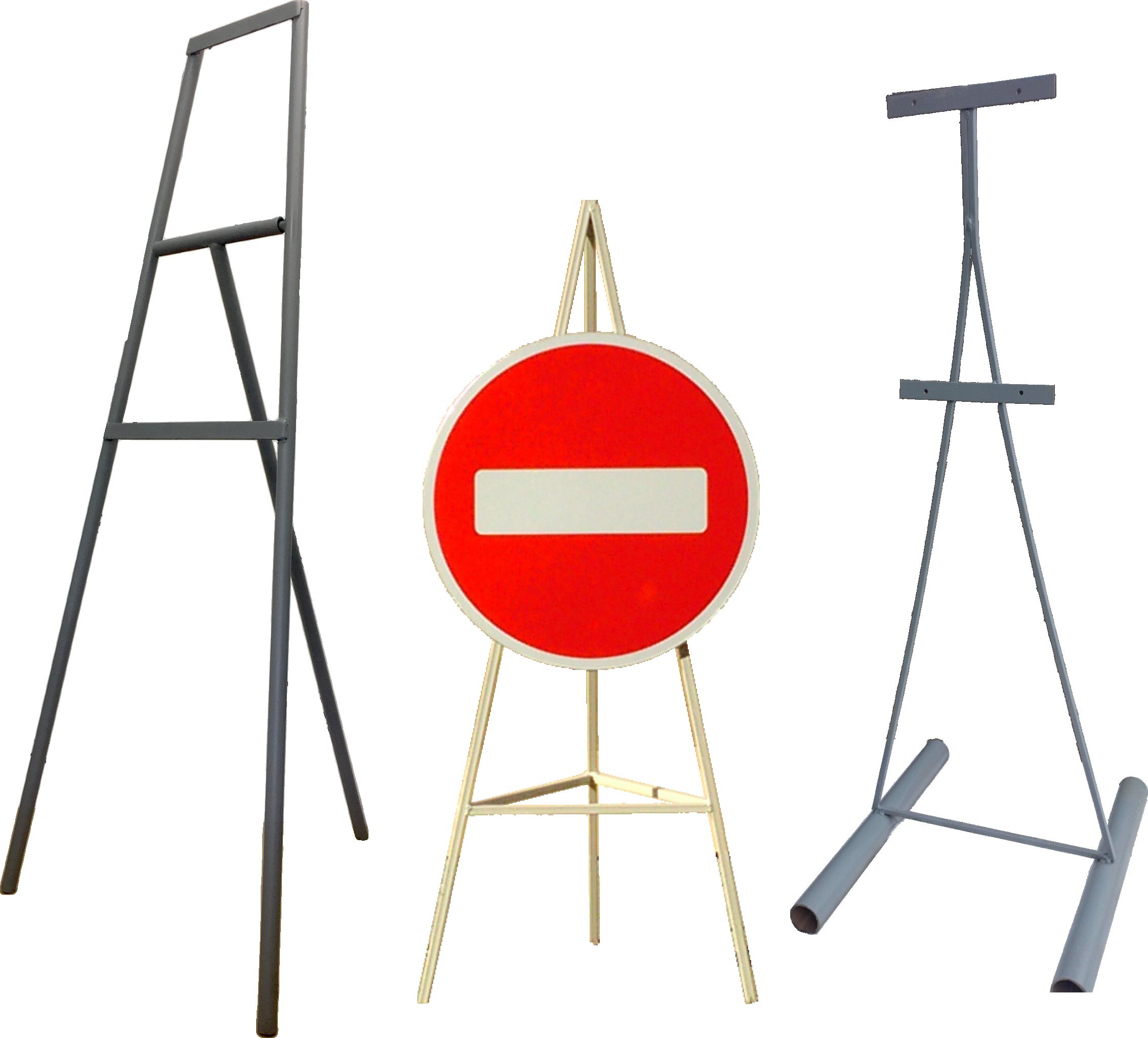Временные стойки и опоры для установки дорожных знаков
