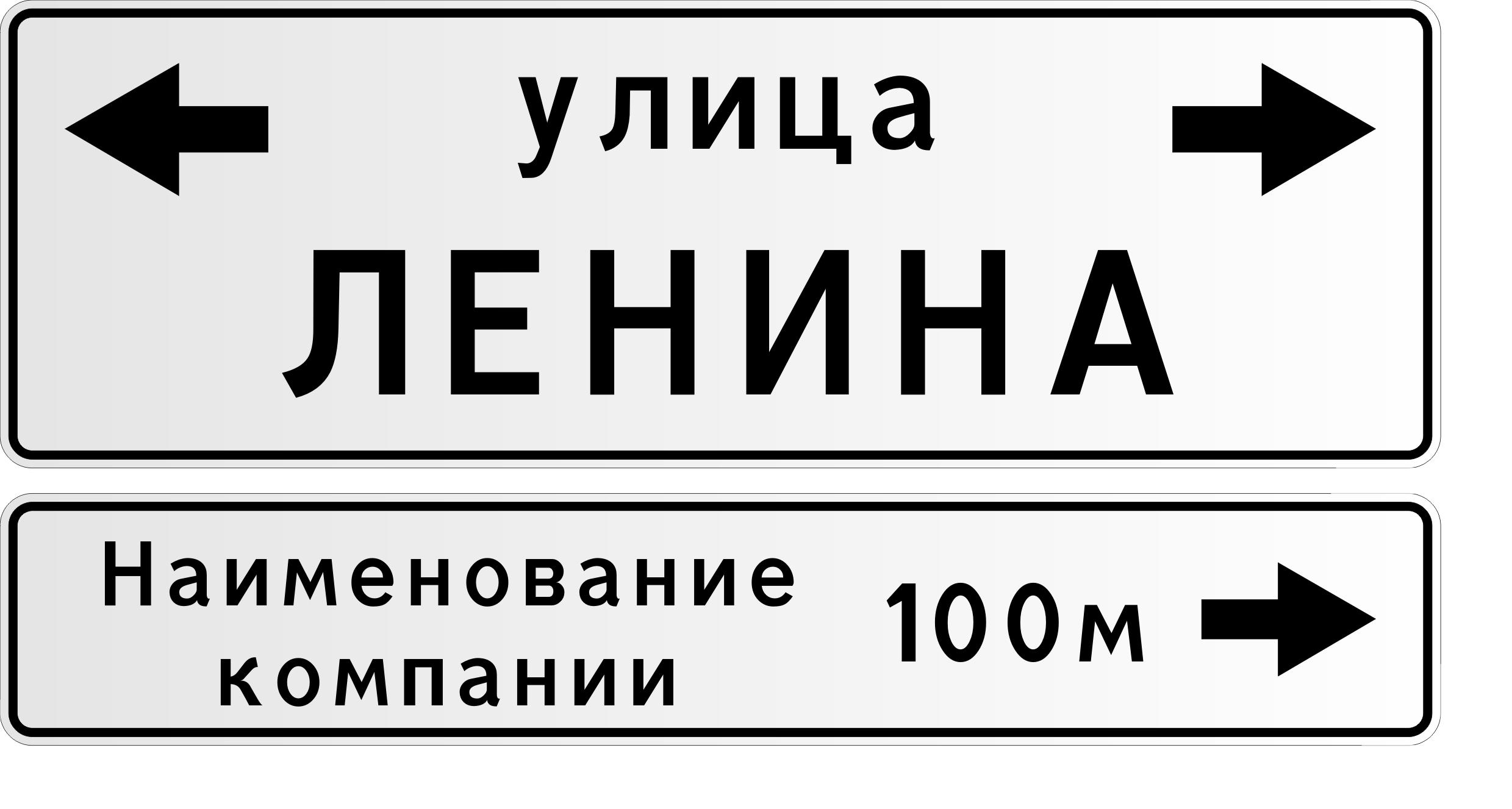 Дорожный указатель в городе